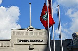 Kowloon Cricket Club - Flag of Kowloon Cricket Club