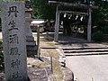 Koya Pilgrimage Routes(Niusakadono).jpg