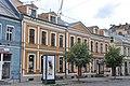 Krišjāņa Barona iela 45-47, Rīga, Latvia - panoramio.jpg