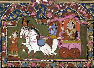 Gita Dhyanam - The setting of the Bhagavad Gita: Krishna and Arjuna at Kurukshetra, 18–19th century painting.