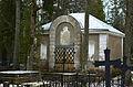 Kudjape kalmistu Nolckeni kabel*.JPG