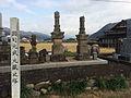 Kunishii's Tombstone.jpg