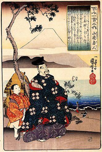 Yamabe no Akahito - Kuniyoshi, Yamabe no Akahito