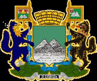 Kurgan, Kurgan Oblast - Image: Kurgan coat of arms