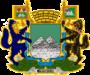 Escudo de Kurgán. Kurganskaya Oblast. Rusia.Курган Герб. Курганская область