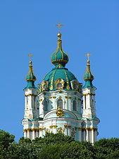 Kyiv, St Andrew church (2)