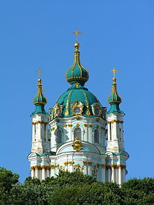 Kyiv, St Andrew church (2).jpg