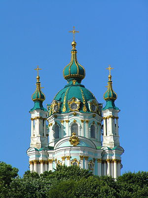 St Andrew's Church, Kiev - The Saint Andrew's Church is located at the top of the Andriyivskyy Descent in Kiev.