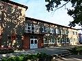 L'école musicale - panoramio.jpg