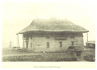 Tumlong - Image: LOUIS(1894) p 162 TUMLONG THE PALACE