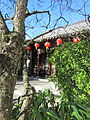 Lan Su Chinese Garden, Portland, OR in 2012.JPG