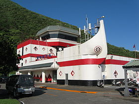 Lanyu Airport building front 2008.jpg