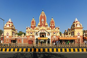 Laxminarayan Temple - Image: Laxminarayan Temple in New Delhi 03 2016