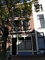 Leiden - Lange Mare 62.jpg