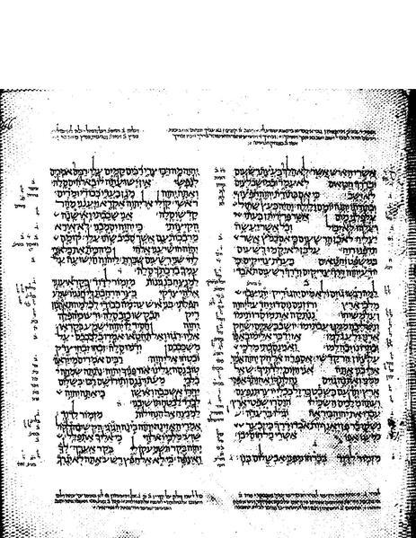 File:Leningrad-codex-15-psalms.pdf