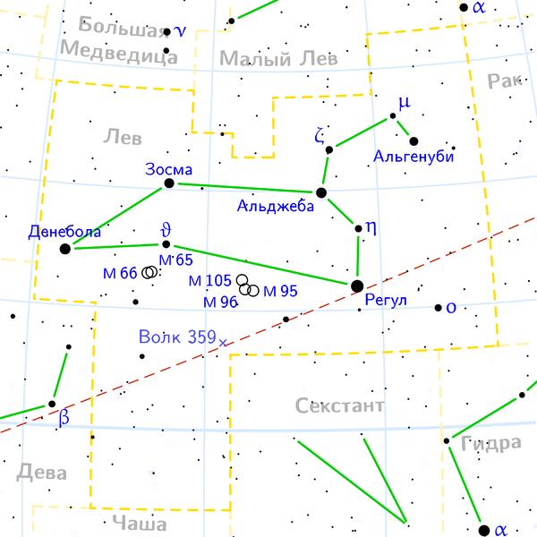 Лев (лат.  Leo) - зодиакальное созвездие северного полушария неба, лежащее между Раком и Девой.  Википедия.