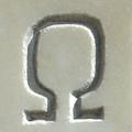 Letter omega 7.png