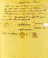 Letter signed Hugh Williamson and Samuel L. Mitchell, New York, to Thomas Jefferson, July 15, 1815.jpg