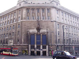 Lewis's - Lewis's Department Store, Liverpool