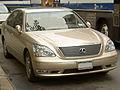 Lexus LS 430 -front.JPG