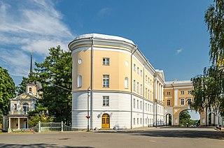 Tsarskoye Selo Lyceum gymnasium