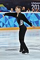 Lillehammer 2016 - Figure Skating Men Short Program - Mark Gorodnitsky.jpg