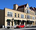 Limhamn, Biocentrum.jpg
