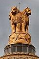 Lion Capital of Ashoka, Vidhana Soudha (03).jpg