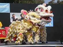 Lion dancers performing at 2008 SFIDBF 3.JPG