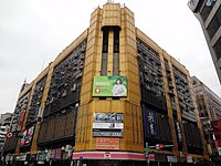 Lions' Plaza Commercial Building 20171111.jpg