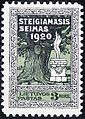 Lithuania 1920 MiNr 85 B002.jpg