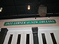 LittleGem Sign Jazz Corner of New Orleans.jpg