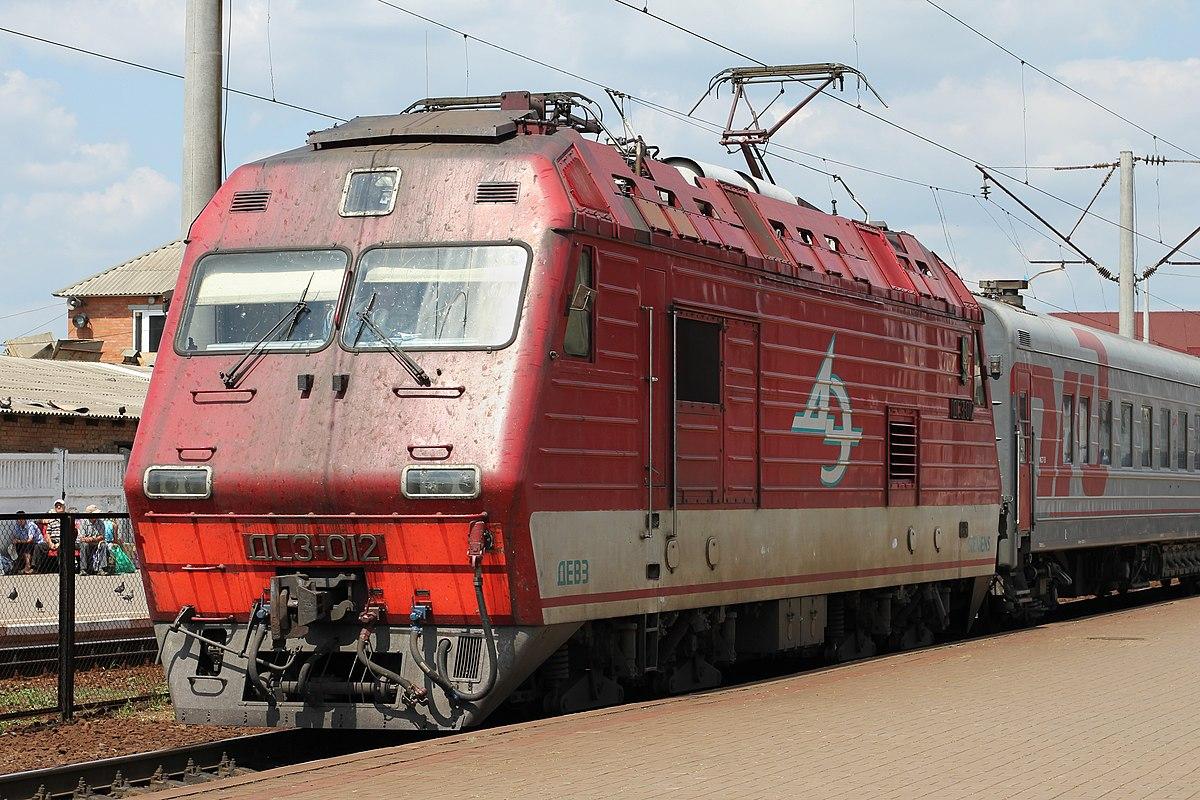 DS3 (locomotive) - Wikipedia