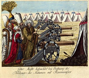 Battle of Samarra (1733) - Ottoman Army artillerymen.