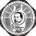 Logo Benemerito.png