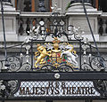 London Her Majesty's Theatre 2011 CoA.jpg