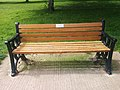 Long shot of the bench (OpenBenches 1123-1).jpg