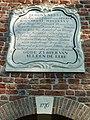 Losdorp - kerk - gevelstenen 1775 en 1776.jpg