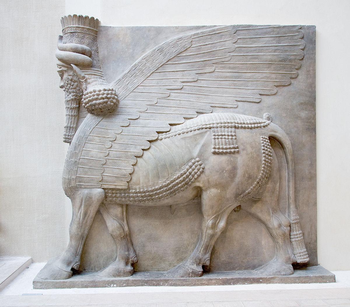 Bien-aimé Dur-Sharrukin — Wikipédia RQ44