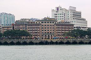 Lujiang Harbourview Hotel (20170120115141).jpg