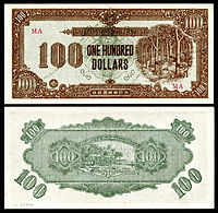 MAL-M9-Malaya-Japanese Occupation-100 Dollars ND (1945).jpg