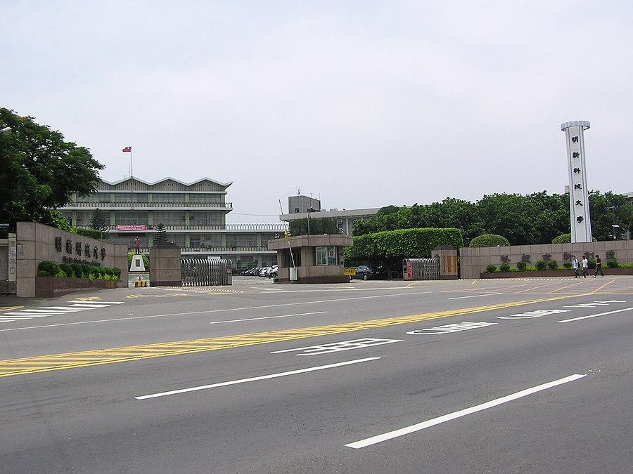 Xinfeng, Hsinchu