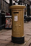 Macclesfield gold pillar box 06-10-2012.JPG