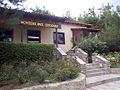 Macedonian Museums-65-Fysikhs Istorias Thessalonikhs-282.jpg