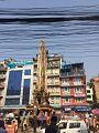 Machindranath Rath.jpg
