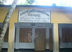 Madarsha Government Primary School