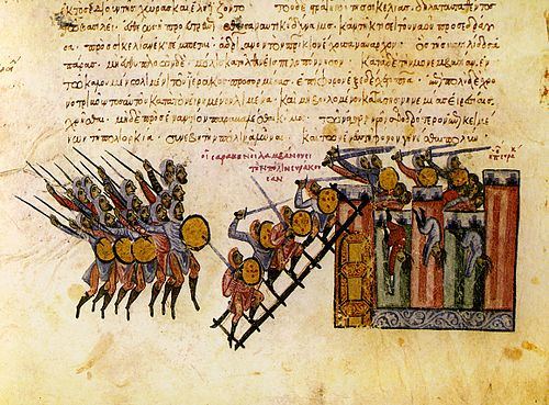 The fall of Syracuse to the Arabs, from the Madrid Skylitzes MadridSkylitzesFol100vDetail.jpg