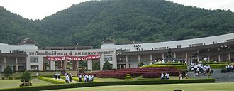 Mae Fah Luang University - Image: Mae Fah Luang university, Chiangrai