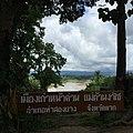 Mae Tan, Tha Song Yang District, Tak 63150, Thailand - panoramio (1).jpg
