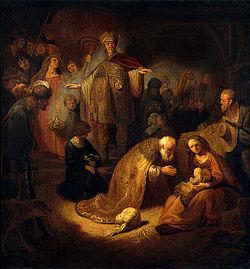 Подарки волхвов младенцу иисусу